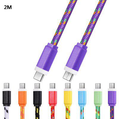 2M Type C to Type C Type-C Sync Data Cable