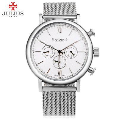 JULIUS JAH - 090 Men Quartz Watch