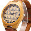 REDEAR SJ 1448 - 7 Wooden Male Quartz Watch - BROWN