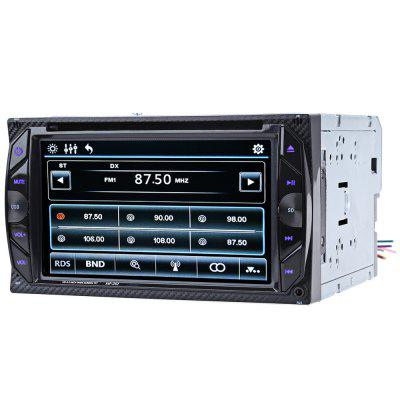 262 Bluetooth V3.0 Car DVD Player