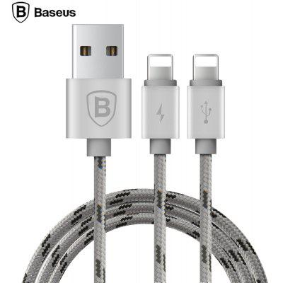 Baseus Portman Series 2 in 1 Charge Cable 1.2M for iPhone iOS 9