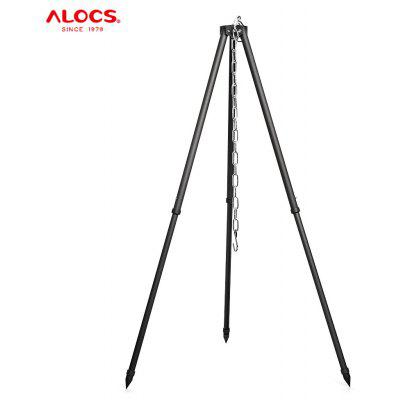 ALOCS CF - RT06 Portable Outdoor Picnic Cooking Tripod