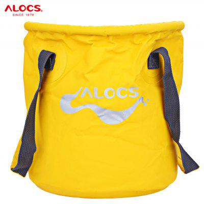 ALOCS AC - Z02 Outdoor 11L Folding Water Holding Bucket