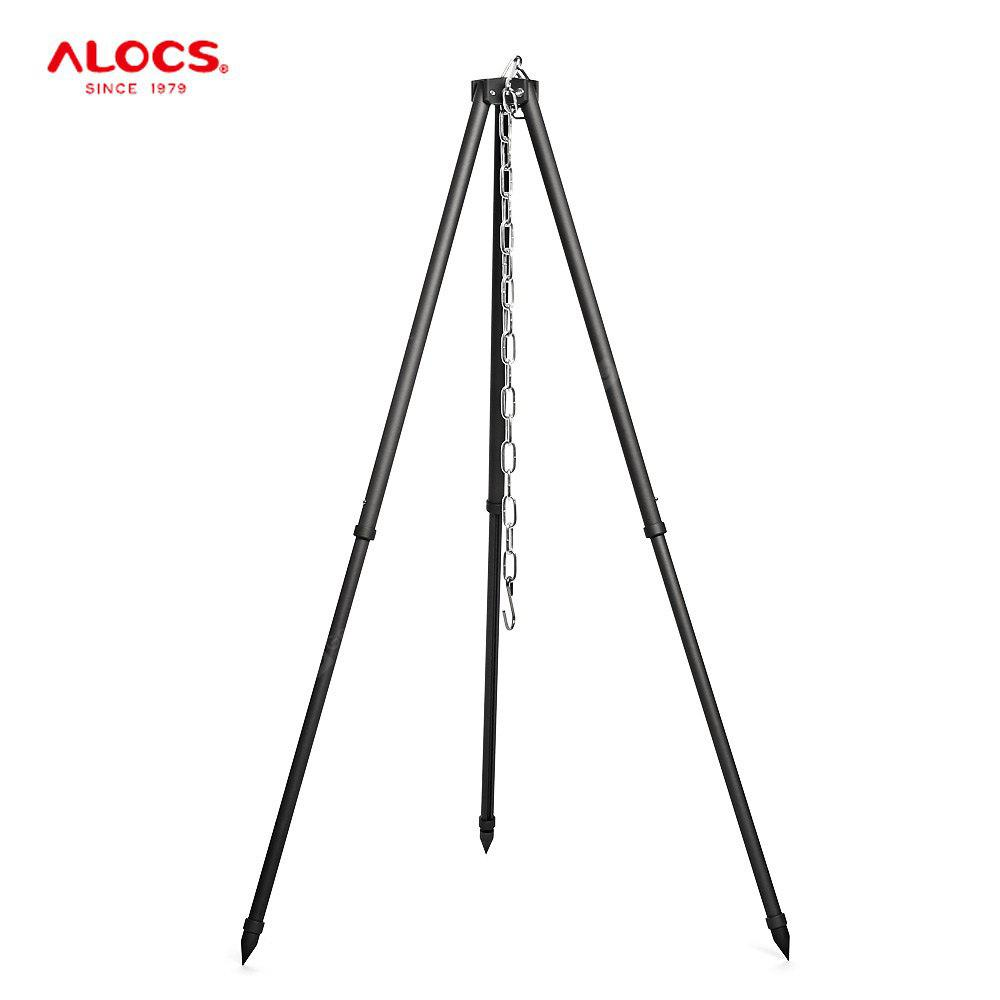 ALOCS CF - RT06 Foldable Campfire Camping Tripod Hanger