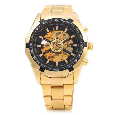 Winner F1205158 Male Automatic Mechanical Wrist Steel StrapMens Watches<br>Winner F1205158 Male Automatic Mechanical Wrist Steel Strap<br><br>Band Length: 25 cm / 9.84 inch<br>Band Length Unit: inch<br>Band Material Type: Stainless Steel<br>Band Width: 2.4 cm / 0.94 inch<br>Band With: 20mm to 29mm<br>Boxes &amp; Cases Material: Paper<br>Case material: Stainless Steel<br>Case Shape: Round<br>Case Thickness: 8935<br>Dial Diameter: 4.5 cm / 1.77 inch<br>Dial Diameter Unit: inch<br>Dial Display: Analog<br>Dial Material Type: Stainless Steel<br>Dial Window Material Type: Hardlex<br>Gender: Men<br>Movement: Automatic Self-Wind<br>Package Contents: 1 x Winner F1205158 Male Automatic Mechanical Watch<br>Package Size(L x W x H): 11.00 x 5.50 x 2.00 cm / 4.33 x 2.17 x 0.79 inches<br>Package weight: 0.1510 kg<br>Product Size(L x W x H): 16.00 x 5.00 x 1.50 cm / 6.3 x 1.97 x 0.59 inches<br>Product weight: 0.1300 kg<br>Style: Business