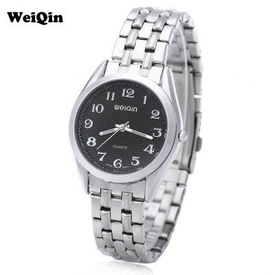 WEIQIN W4368G Men Quartz Watch