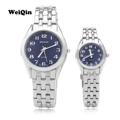 WEIQIN W4368 Couple Quartz Watch