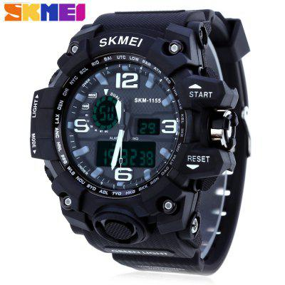 skmei,1155,digital,quartz,watch,coupon,price,discount