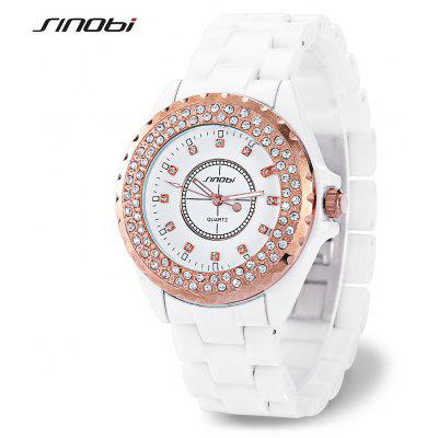 Sinobi 9688G Male Quartz Watch