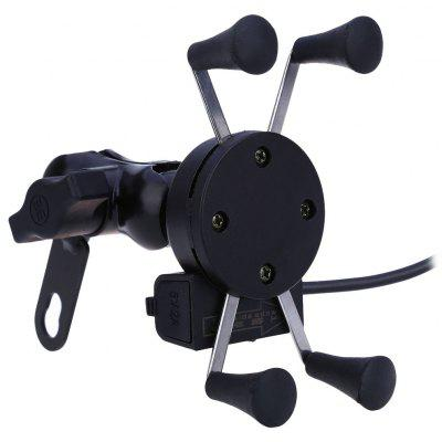 CS - 328 X Type Motorcycle Phone Holder USB Charger