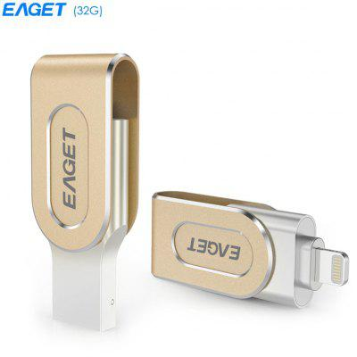 EAGET i80 32GB USB 3.0 8 Pin USB OTG U Disk for iPhone / iPad