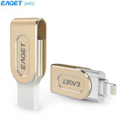 EAGET i80 64GB USB 3.0 8 Pin USB OTG U Disk for iPhone / iPad