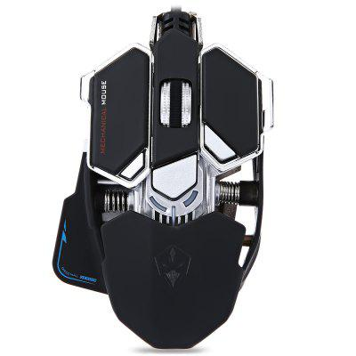 G10 250 - 4000 DPI Optical USB Luminous Gaming Mouse