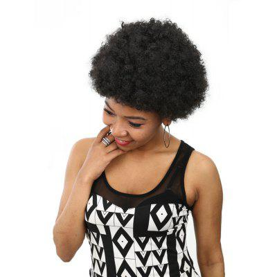 Average Short Curly Synthetic Chemical Fiber Black Afro Wig