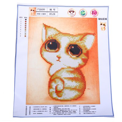 12 x 22 Inches 5D DIY Needlework Cross Stitch