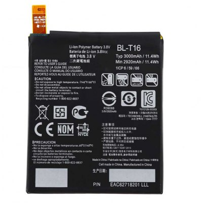 BL - T16 3000mAh Li-ion Battery Fitting with Repair Tool Set