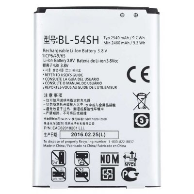 BL - 54SH 2540mAh Replacement Li-ion Battery for LG Optimus G3 Beat / G3 Mini / B2 Mini D725 / D728 / D729 / D722 / D22