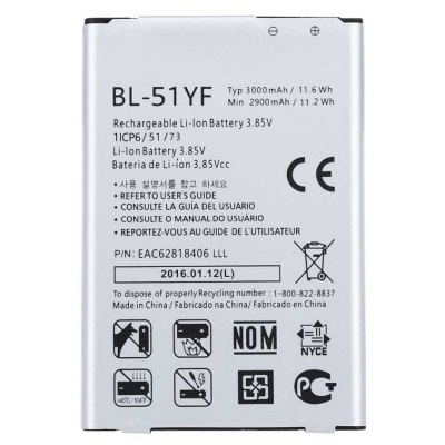 BL - 51YH 3000mAh Li-ion Battery Fitting
