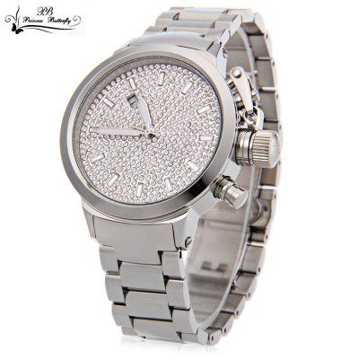 Princess Butterfly HL600 Women Quartz Watch
