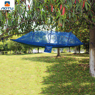 Aotu 2.6 x 1.4M Camping Portable High Strength Parachute Sleeping Hammock