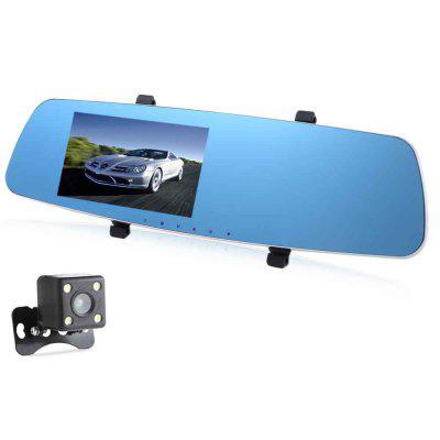RH - 655 Dual Lens Car Rear-view Mirror DVR Recorder