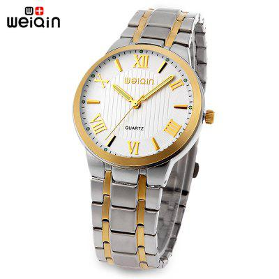 WeiQin W00141G Men Quartz Watch
