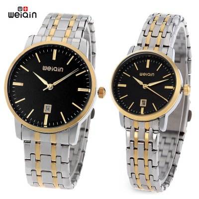WeiQin W00137B Couple Quartz Watch