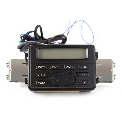 MT723 Water Resistant 12V Motorcycle ATV Audio Head Unit