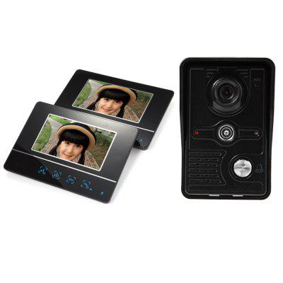 SY811MKB12 7 Inch Night Vision Intercom Doorbell