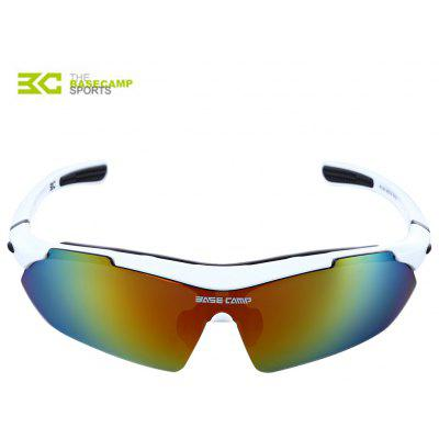 Basecamp Polarized Glasses with Three Interchangeable Lenses