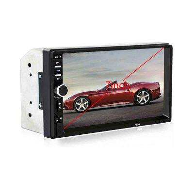 7018B 7 Inch Bluetooth V2.0 Car MP5 PlayerCar DVD Player<br>7018B 7 Inch Bluetooth V2.0 Car MP5 Player<br><br>Output Power: 4 x 60W<br>Package Contents: 1 x 7018B 7 Inch Bluetooth V2.0 Car Stereo Touch Screen MP5 Player, 1 x Remote Control, 2 x Power Cable, 1 x English User Manual<br>Package Size(L x W x H): 20.00 x 8.00 x 15.00 cm / 7.87 x 3.15 x 5.91 inches<br>Package weight: 0.7420 kg<br>Product Size(L x W x H): 17.80 x 5.50 x 10.00 cm / 7.01 x 2.17 x 3.94 inches<br>Product weight: 0.6500 kg<br>Voltage: 12V