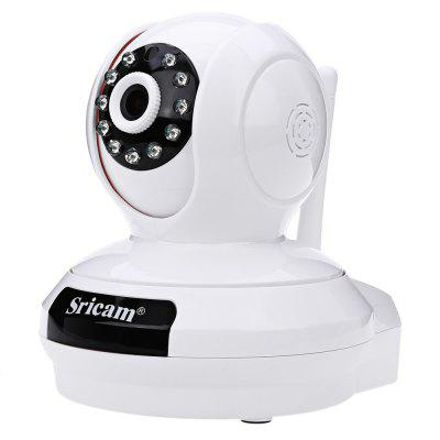 Sricam SP019 1080P H.264 WiFi IP Security Camera