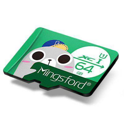 Mingsford 8G / 16G / 64G / 128G High Speed Micro SD / TF Storage Card