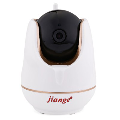 jiange SJG W9A 720P Night Vision IP Indoor Camera