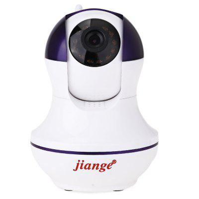 jiange SJG W8A 720P Night Vision IP Indoor Camera