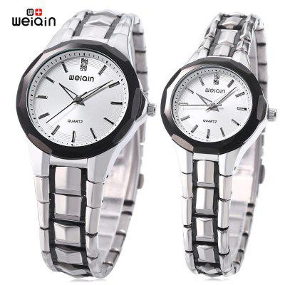WeiQin W0099 Couple Quartz Watch