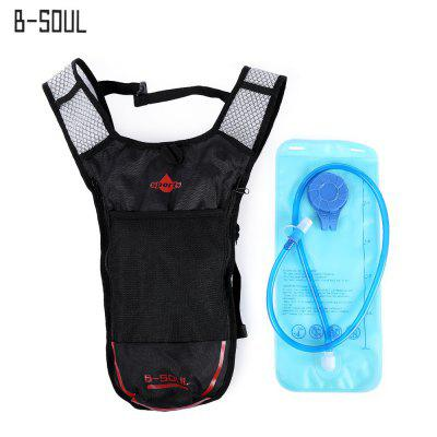 B - SOUL 2L Water Bag 5L Bladder Hydration Backpack