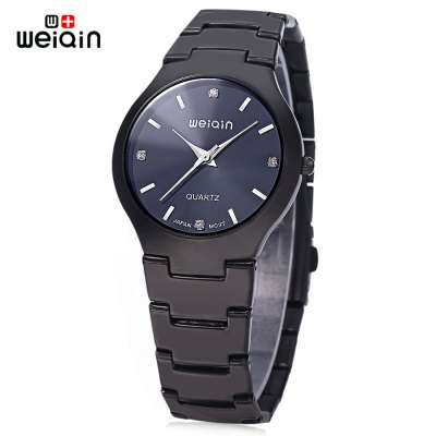 WeiQin W4164G Men Quartz Watch