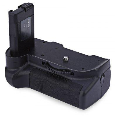 Veledge BG - 2G Cartridge Style Vertical Battery Grip for Nikon D5300 / D5200 / D5100
