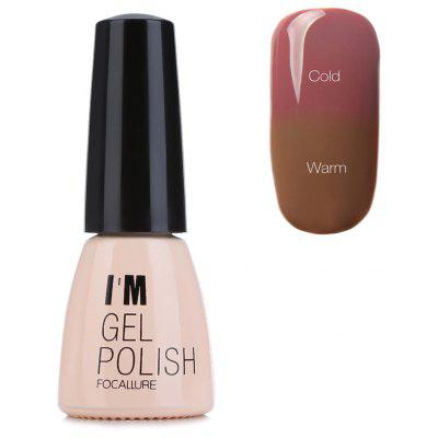 FOCALLURE 7ml Waterproof Lasting Bright Colorful Nail Gel