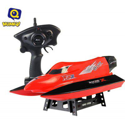 HUANQI 959 2.4G 4CH High Speed 20KM/H RC Boat