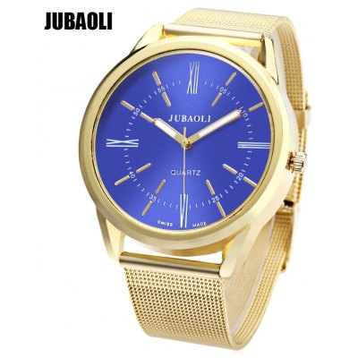 JUBAOLI 1120 Men Quartz Watch