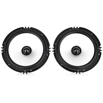 Paired Leibo LB - PS1651D Automobile Full Rang Car Speaker