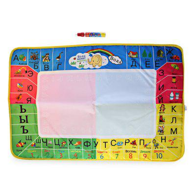 Magic Water Drawing Mat Toy for Kids