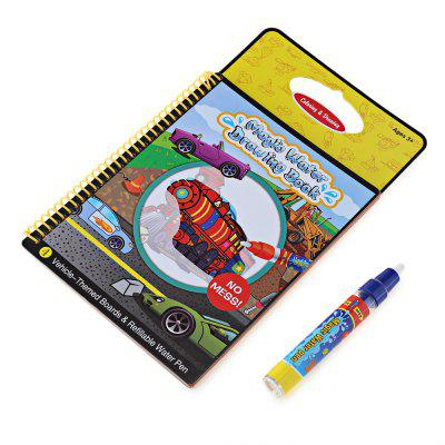 Magic Water Drawing Book Toy for Kids