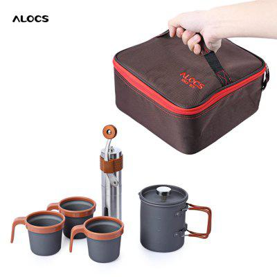 ALOCS CW - K10 Outdoor Home Travel French Press Pot Set