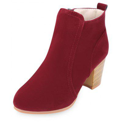 Side Zipper Scrub Boots