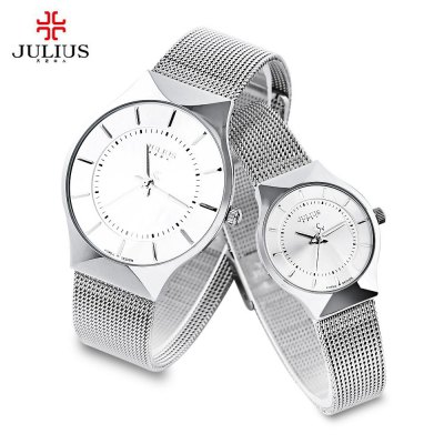 Julius JA - 577 Couple Analog Quartz Watch