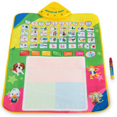 Magic Russian Water Drawing Writing Musical Lighting Mat Toy