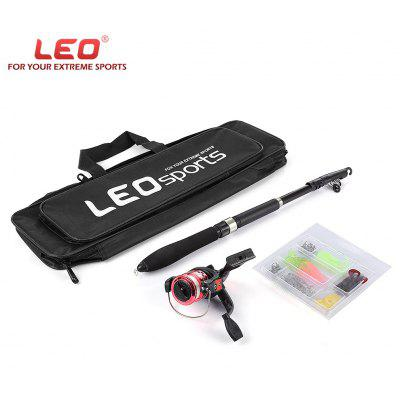 LEO 1.6M Telescopic Fishing Rod Reel Fish Lure Hook Set  -  COLORMIX